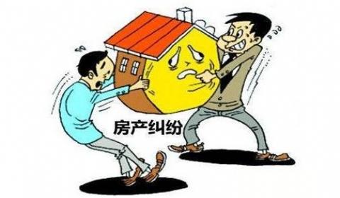 房屋产权分割纠纷案例与房产继承纠纷如何处理案例